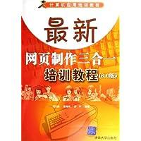 http://ec4.images-amazon.com/images/I/515vEKOkzXL._AA200_.jpg