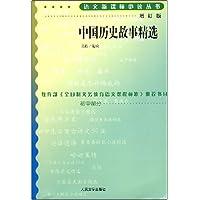 http://ec4.images-amazon.com/images/I/515vIl-4mfL._AA200_.jpg