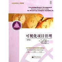 http://ec4.images-amazon.com/images/I/515vWt5tzDL._AA200_.jpg