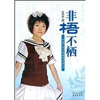http://ec4.images-amazon.com/images/I/515vcEK7VGL._AA200_.jpg