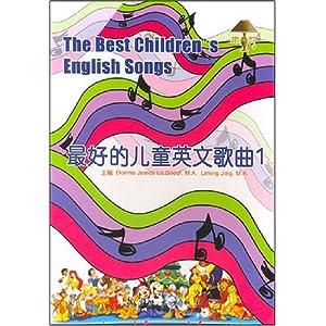 最好的儿童英文歌曲1(1书1mp3)/丹尼斯·勒·贝夫