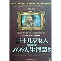 http://ec4.images-amazon.com/images/I/515wg15tl4L._AA200_.jpg