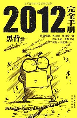 2012完全手册.pdf
