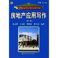 http://ec4.images-amazon.com/images/I/515xCtLCjGL._AA200_.jpg