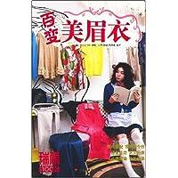 http://ec4.images-amazon.com/images/I/515xS-Op%2B3L._AA200_.jpg