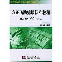http://ec4.images-amazon.com/images/I/515xs%2BcgoFL._AA200_.jpg