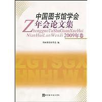 http://ec4.images-amazon.com/images/I/515zYHuPS4L._AA200_.jpg