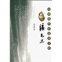 http://ec4.images-amazon.com/images/I/516%2B-GSUIeL._AA200_.jpg