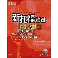 http://ec4.images-amazon.com/images/I/516%2BFAoT1qL._AA200_.jpg