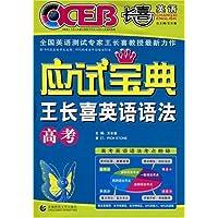 http://ec4.images-amazon.com/images/I/516%2BSJdQqjL._AA200_.jpg