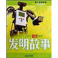 http://ec4.images-amazon.com/images/I/516%2BUjF9ShL._AA200_.jpg