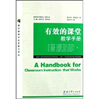 http://ec4.images-amazon.com/images/I/516%2Bca0Vj1L._AA200_.jpg