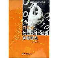 http://ec4.images-amazon.com/images/I/516-Faif2EL._AA200_.jpg