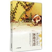 http://ec4.images-amazon.com/images/I/516-keHtQpL._AA200_.jpg