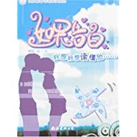 http://ec4.images-amazon.com/images/I/516-qpGomFL._AA200_.jpg