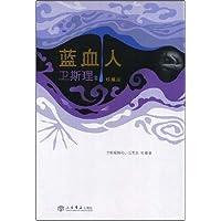 http://ec4.images-amazon.com/images/I/5160HxlsVBL._AA200_.jpg