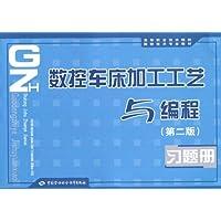 http://ec4.images-amazon.com/images/I/5160YwCZNzL._AA200_.jpg