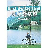 http://ec4.images-amazon.com/images/I/5160d78UKlL._AA200_.jpg