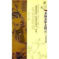 http://ec4.images-amazon.com/images/I/5160l8dcj8L._AA200_.jpg