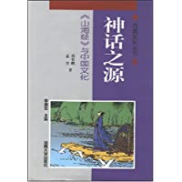 http://ec4.images-amazon.com/images/I/5161V02jphL._AA200_.jpg