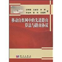 http://ec4.images-amazon.com/images/I/5161VJudGiL._AA200_.jpg