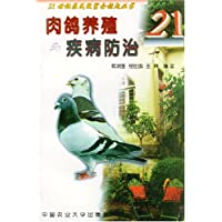 http://ec4.images-amazon.com/images/I/5161XJA3ifL._AA200_.jpg