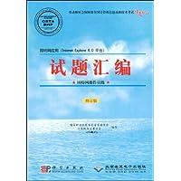 http://ec4.images-amazon.com/images/I/5161fo%2B7F-L._AA200_.jpg