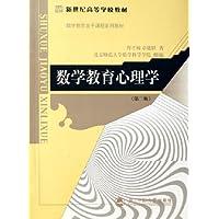 http://ec4.images-amazon.com/images/I/5161tsER%2B1L._AA200_.jpg