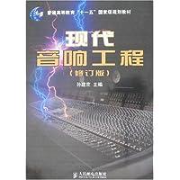 http://ec4.images-amazon.com/images/I/5161wxdFN7L._AA200_.jpg