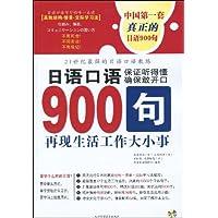 http://ec4.images-amazon.com/images/I/5162VIgdcQL._AA200_.jpg