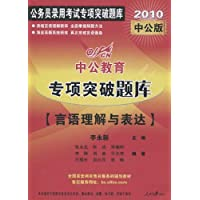 http://ec4.images-amazon.com/images/I/5162cPBMu7L._AA200_.jpg