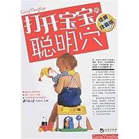 http://ec4.images-amazon.com/images/I/5162cYhDaFL._AA200_.jpg