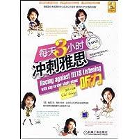 http://ec4.images-amazon.com/images/I/5162fJz90bL._AA200_.jpg
