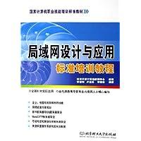 http://ec4.images-amazon.com/images/I/51637fcp66L._AA200_.jpg