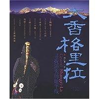 http://ec4.images-amazon.com/images/I/5163BQfu18L._AA200_.jpg