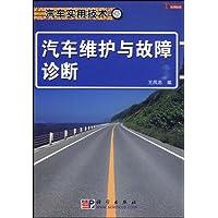 http://ec4.images-amazon.com/images/I/5163Lhu-giL._AA200_.jpg