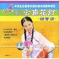 http://ec4.images-amazon.com/images/I/5163f-pdn3L._AA200_.jpg
