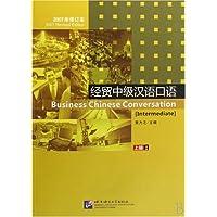 http://ec4.images-amazon.com/images/I/5165HA-ZBcL._AA200_.jpg