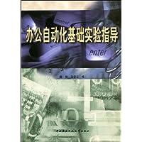 http://ec4.images-amazon.com/images/I/5165t0LViAL._AA200_.jpg