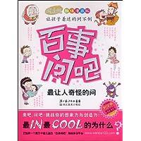 http://ec4.images-amazon.com/images/I/51664xJwiCL._AA200_.jpg