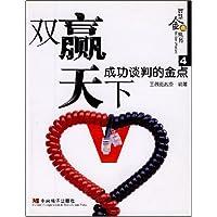 http://ec4.images-amazon.com/images/I/5166SaBHo9L._AA200_.jpg