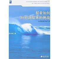 http://ec4.images-amazon.com/images/I/5166lmz4TvL._AA200_.jpg