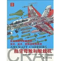 http://ec4.images-amazon.com/images/I/5166o9egdhL._AA200_.jpg