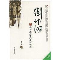 http://ec4.images-amazon.com/images/I/5167A6ycO3L._AA200_.jpg