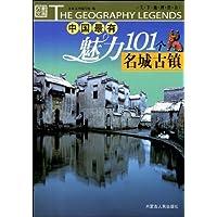 http://ec4.images-amazon.com/images/I/5167Q2bAWpL._AA200_.jpg