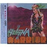凯莎(钱妞):舞池战士(CD 豪华版)