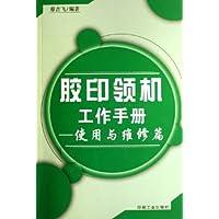 http://ec4.images-amazon.com/images/I/51693la%2BAcL._AA200_.jpg