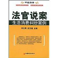 http://ec4.images-amazon.com/images/I/5169Hki6B8L._AA200_.jpg