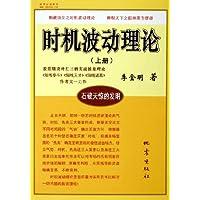 http://ec4.images-amazon.com/images/I/5169Z5UWX1L._AA200_.jpg