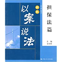 http://ec4.images-amazon.com/images/I/5169krPNndL._AA200_.jpg